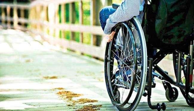 Sağlık kurulu raporu nedir? Engelliler hangi sağlık hizmet haklarından yararlanır?
